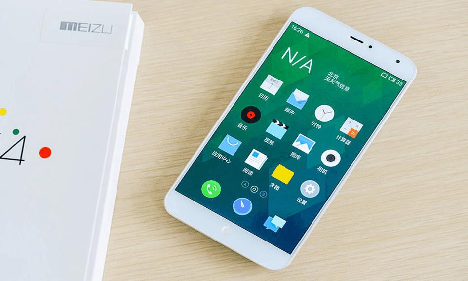 Meizu MX4 white device leak_5