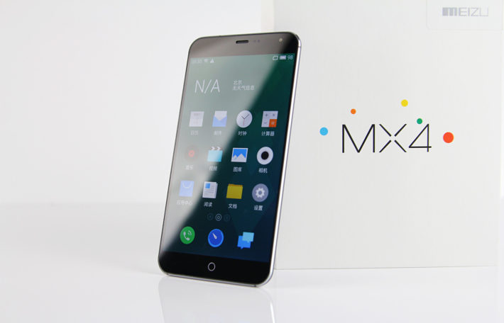 Meizu MX4 Is Now Available From Yet Another Reseller Outside Of China