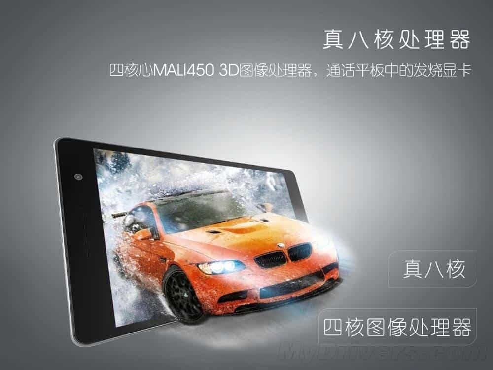 Nibiru Venus J1 Jupiter One M1 and Touch OS 2.0 announcement 1