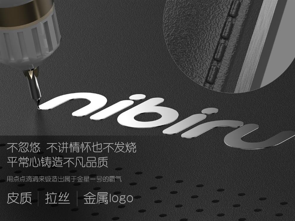 Nibiru Venus J1 Jupiter One M1 and Touch OS 2.0 announcement 10