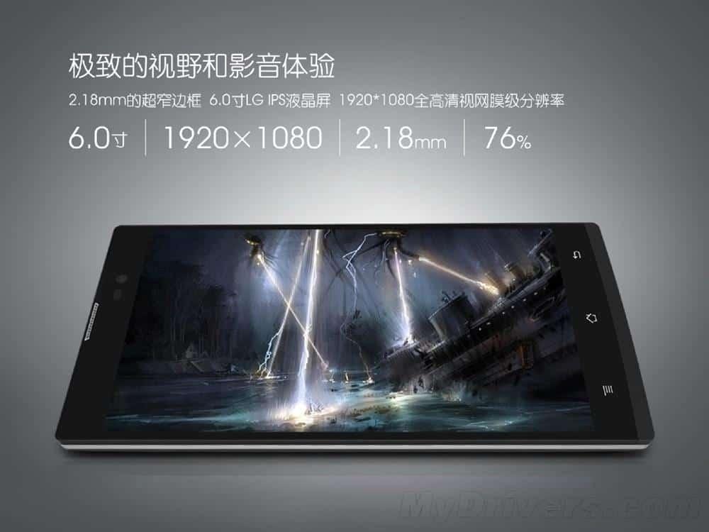 Nibiru Venus J1 Jupiter One M1 and Touch OS 2.0 announcement 11