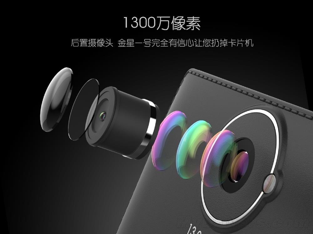 Nibiru Venus J1 Jupiter One M1 and Touch OS 2.0 announcement 14