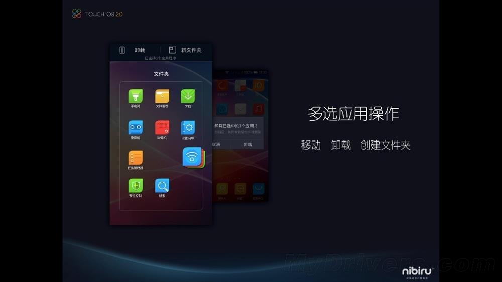 Nibiru Venus J1 Jupiter One M1 and Touch OS 2.0 announcement 19
