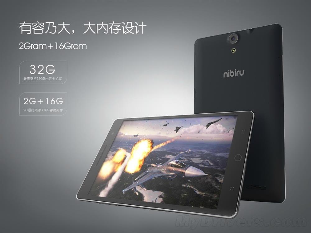 Nibiru Venus J1, Jupiter One M1 and Touch OS 2.0 announcement_2