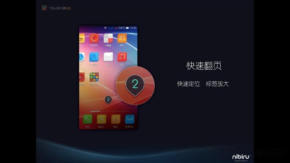 Nibiru Venus J1 Jupiter One M1 and Touch OS 2.0 announcement 20