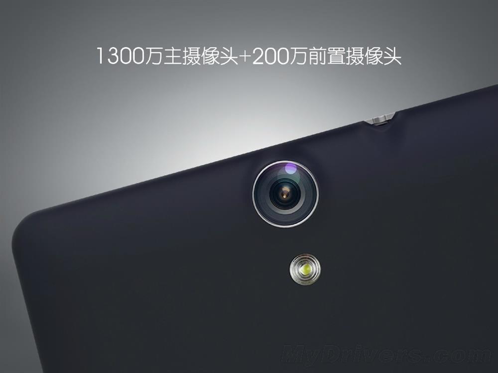Nibiru Venus J1 Jupiter One M1 and Touch OS 2.0 announcement 4