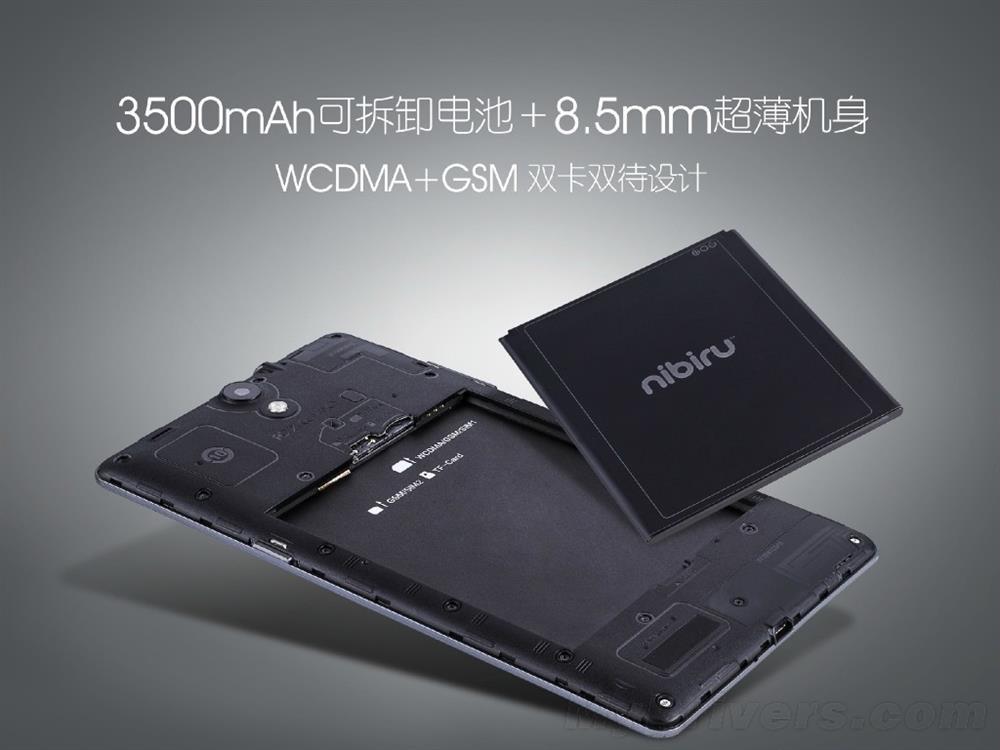 Nibiru Venus J1 Jupiter One M1 and Touch OS 2.0 announcement 6