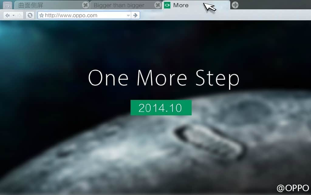 Oppo one more step teaser