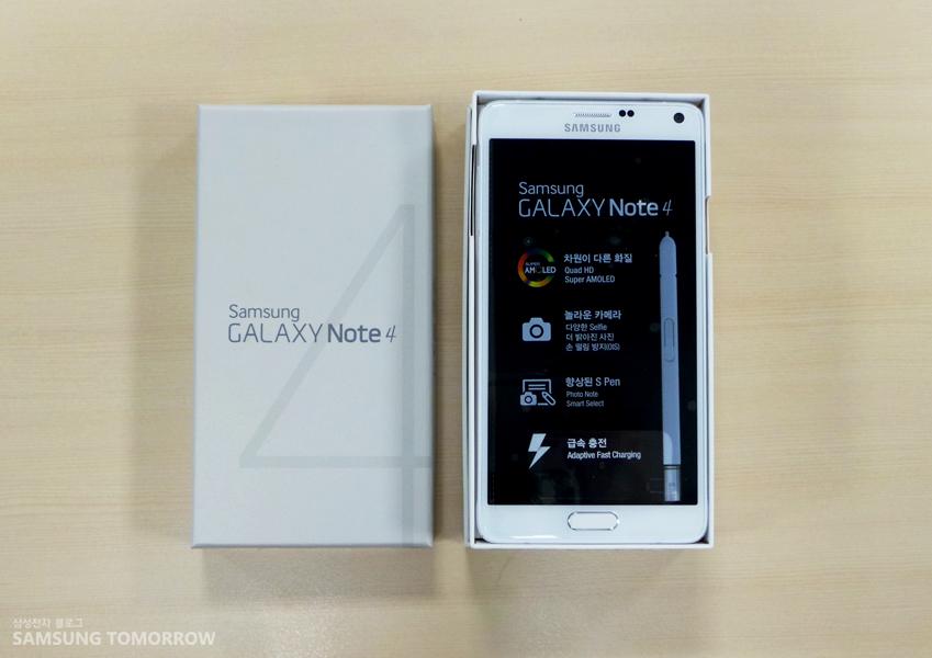 Samsung-Galaxy-Note-4 BOX