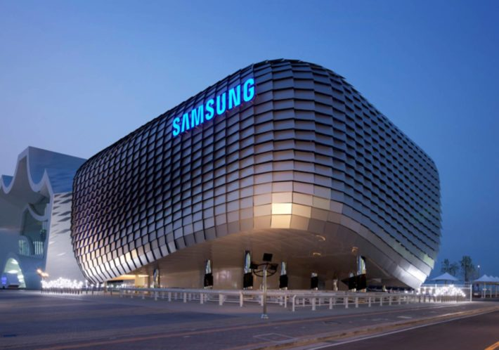Samsung May Trim Smartphone Portfolio As Part Of Changing Smartphone Strategy