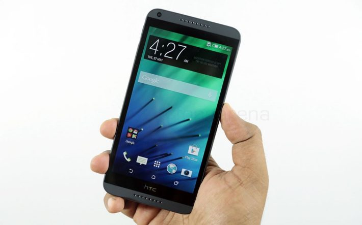 HTC Desire 816G Is Now Available In China For 1,699 Yuan ($278)