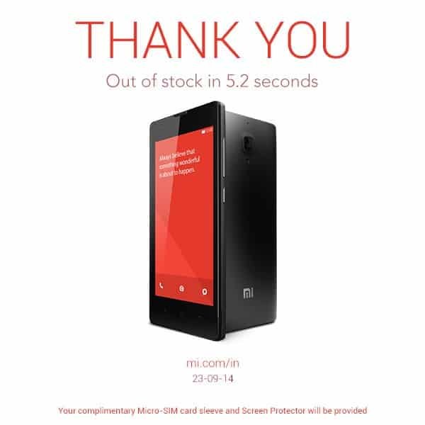 redmi_1S_soldout_sep23