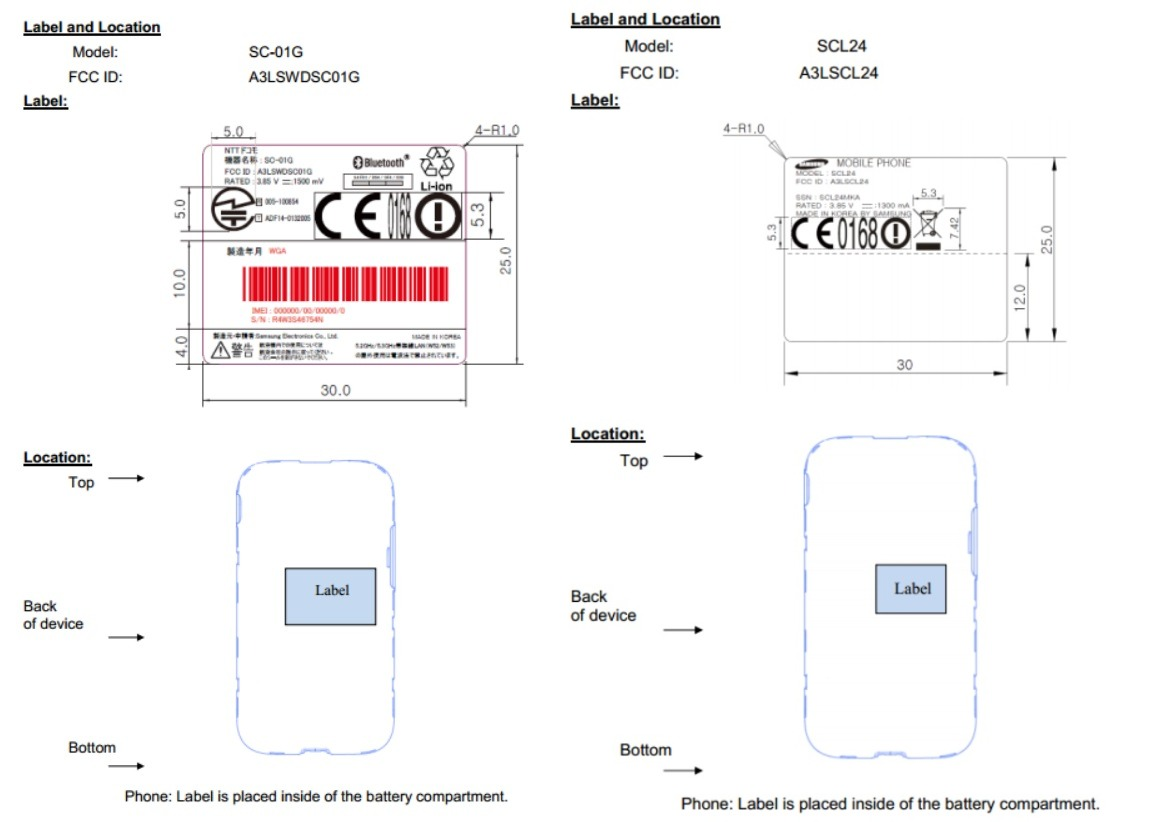 samsung galaxy note edge fcc japan
