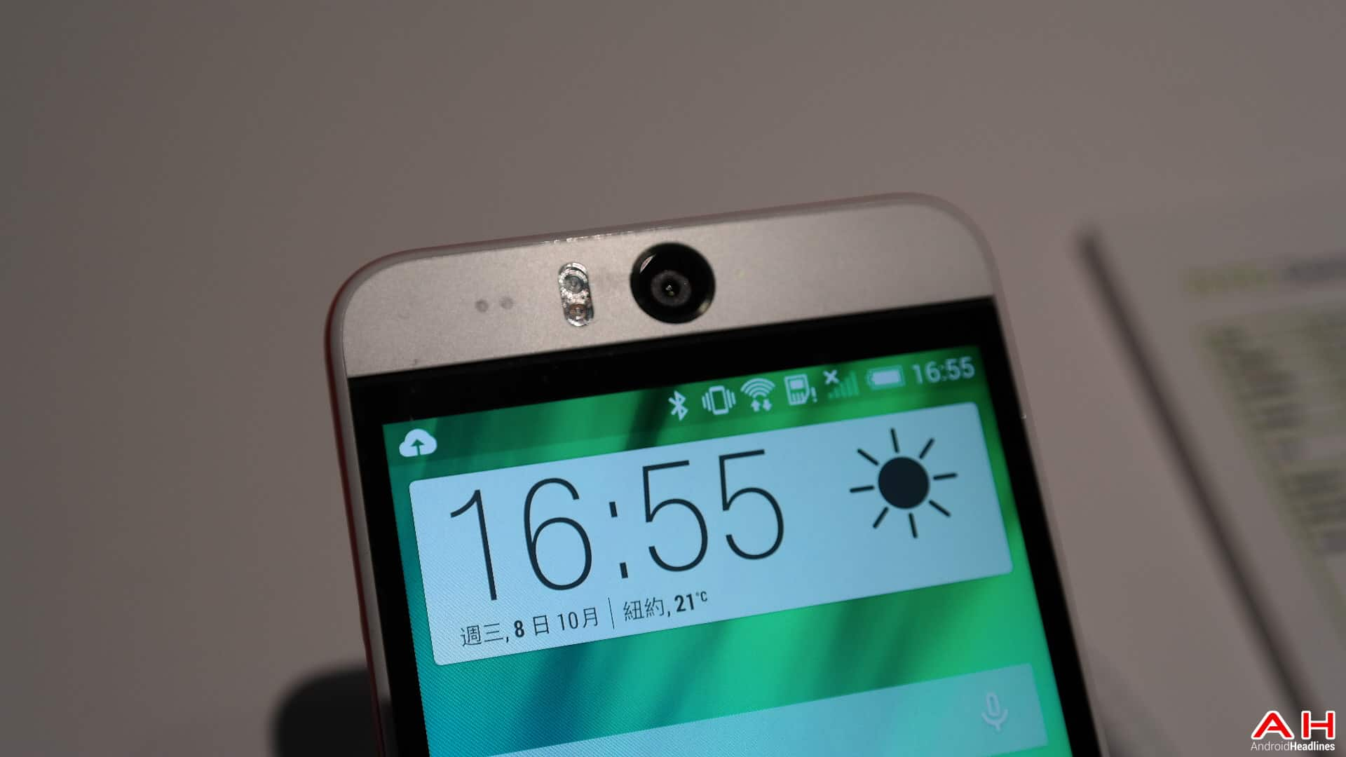 AH HTC DESIRE EYE 1.05