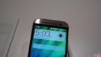 AH HTC Event 84 M8