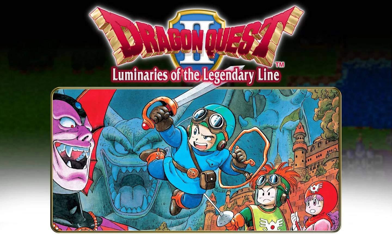 DragonQuestII