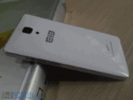 Elephone P4000 2