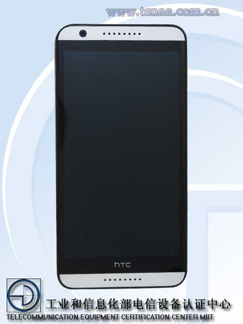 HTC D820us_1