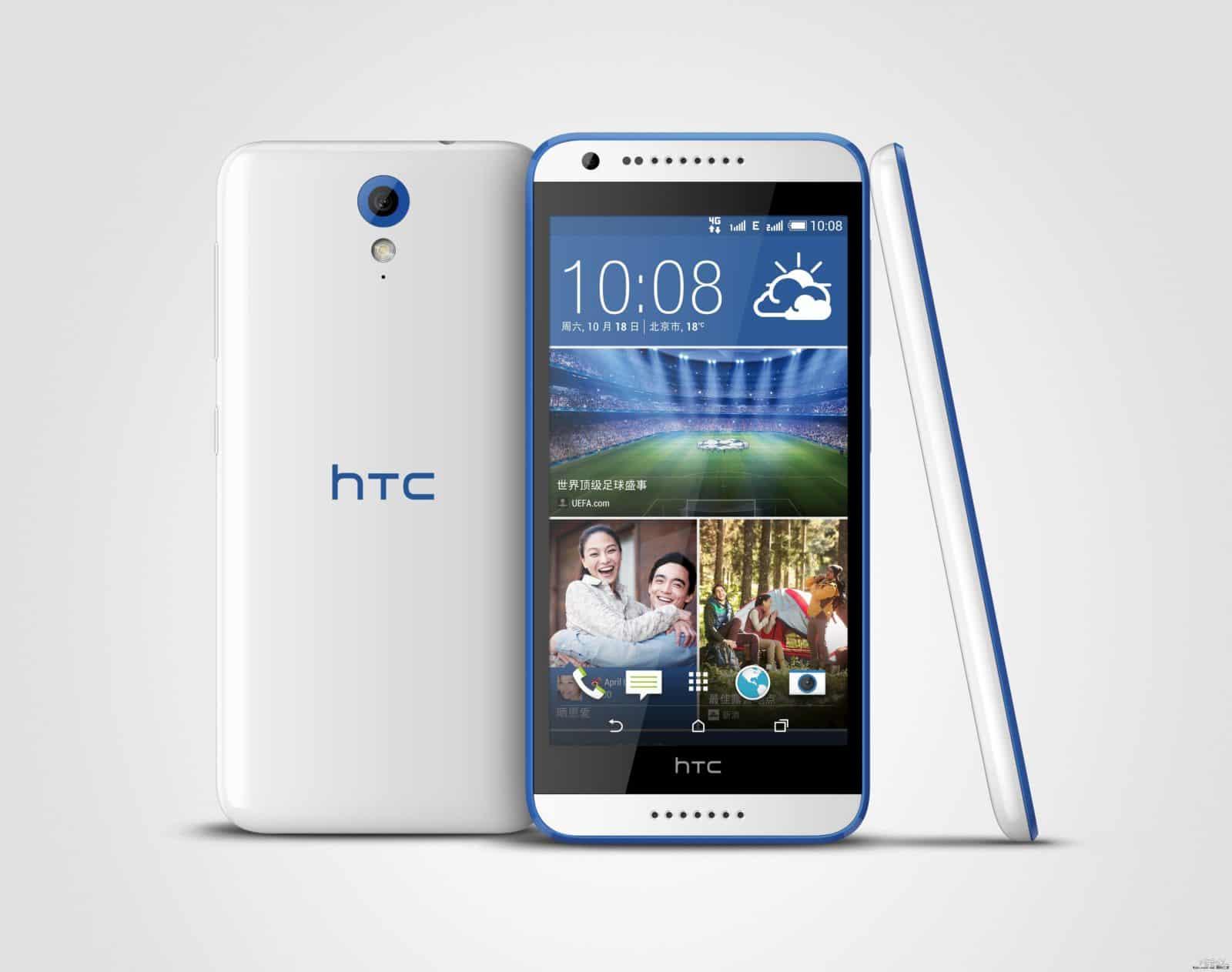 HTC Desire 820 Mini (D820mu) pre-announcement listing_1
