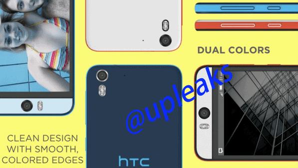 HTC Desire Eye leak_1