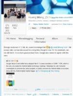 Huang Wang Nexus 9 Screen Ratio