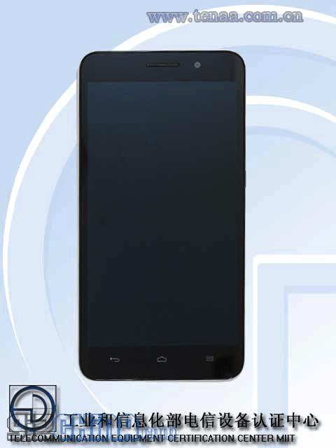 Huawei Honor 4X TENAA_1