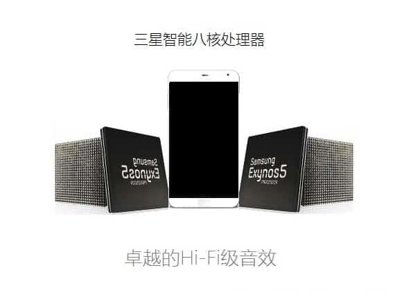 Meizu MX4 Pro leak 3