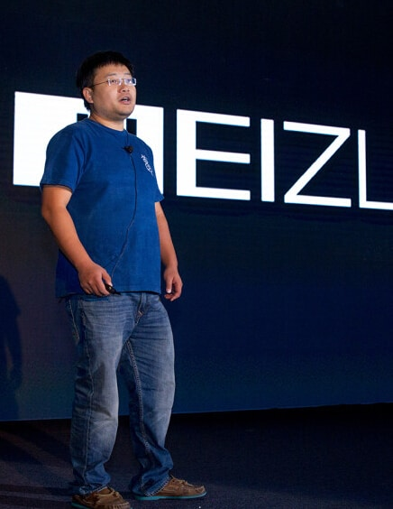 Meizu and Alibaba conference 3