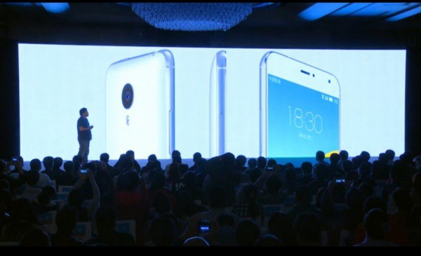 Meizu and Alibaba conference 5