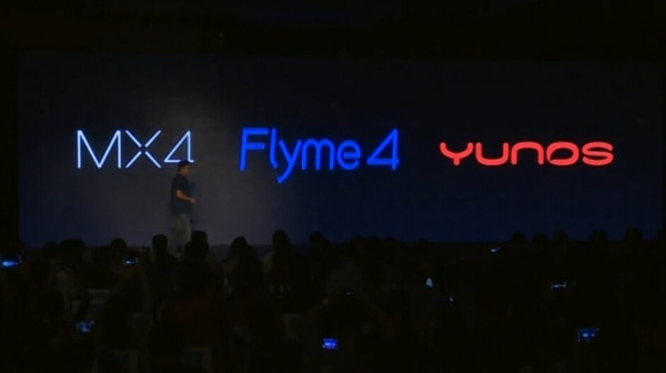 Meizu and Alibaba conference_7