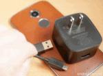 Motorolas-Turbo-Charger (3)