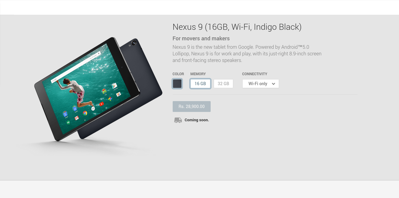 Nexus 9 India 2