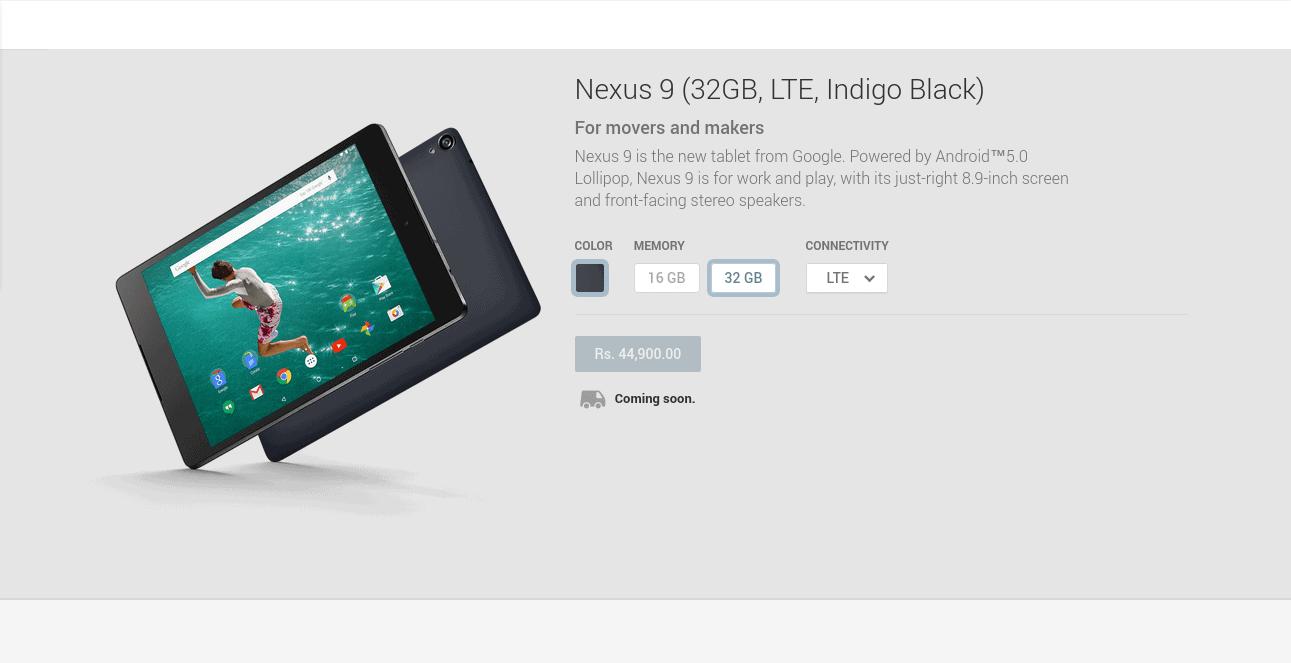 Nexus 9 India