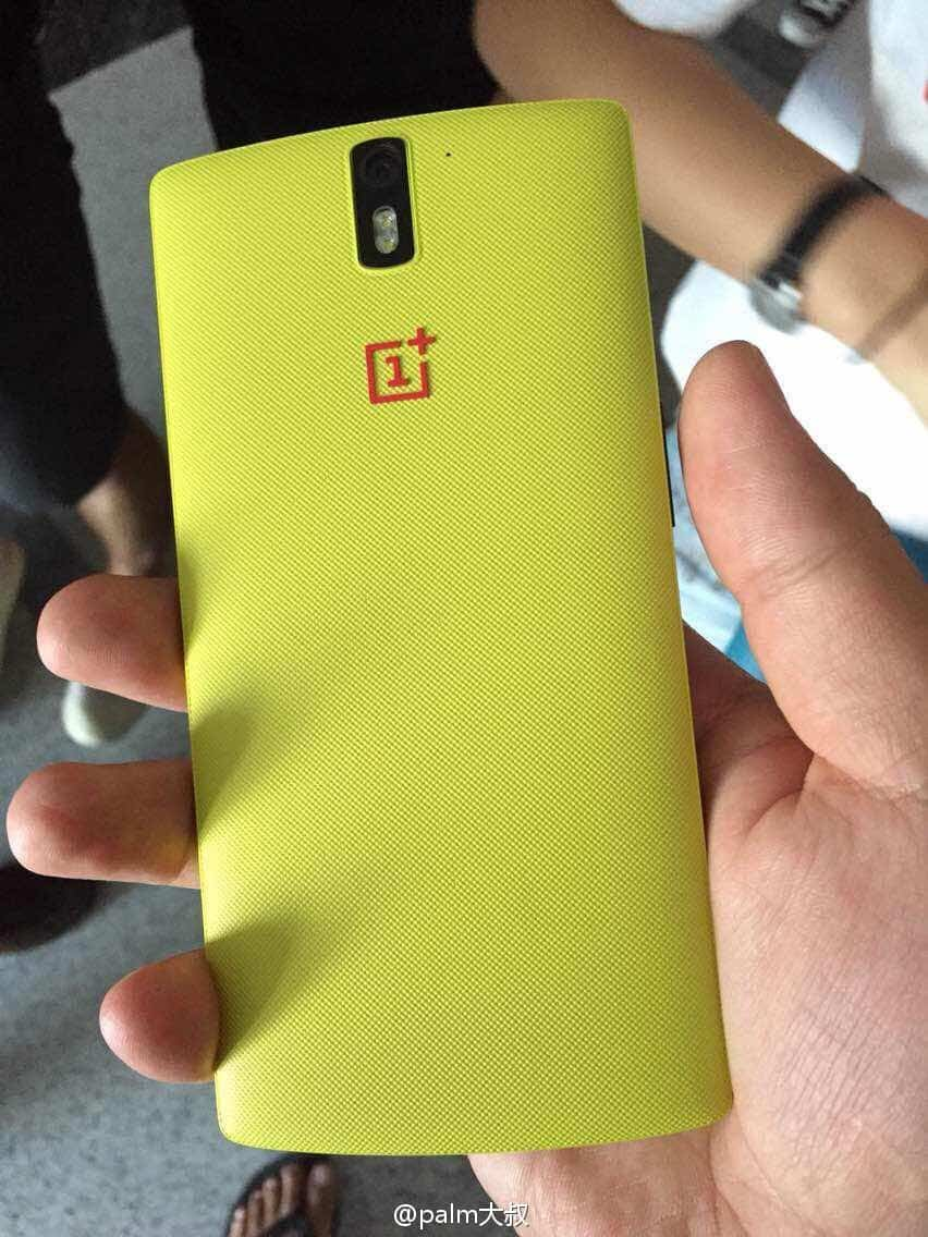 OnePlus One yellow back cover leak_2