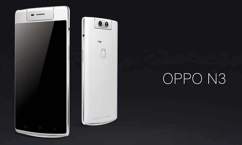 Oppo N3 announcement_1