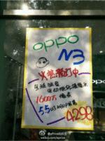 Oppo N3 pre-order store listing_2