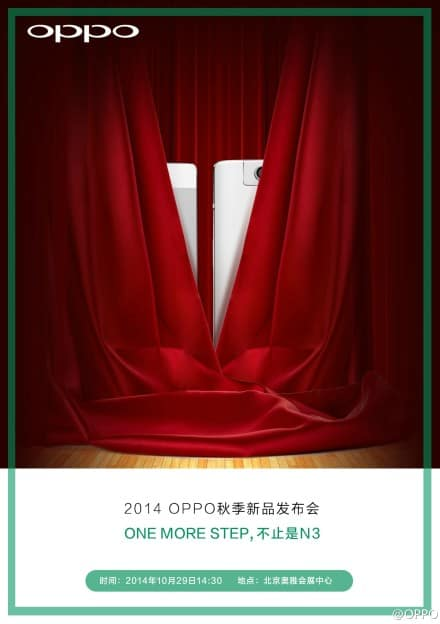 Oppo additional device teaser (2014)