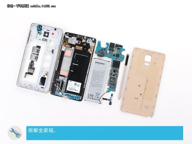 Samsung Galaxy Note 4 Snapdragon version teardown (Chinese)_19