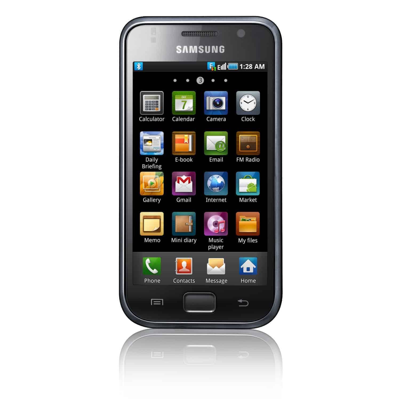 Samsung Galaxy S_2 (re-upload)