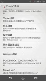 Sony Xperia Z2 4.4.4 11