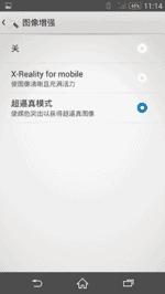 Sony Xperia Z2 4.4.4 8