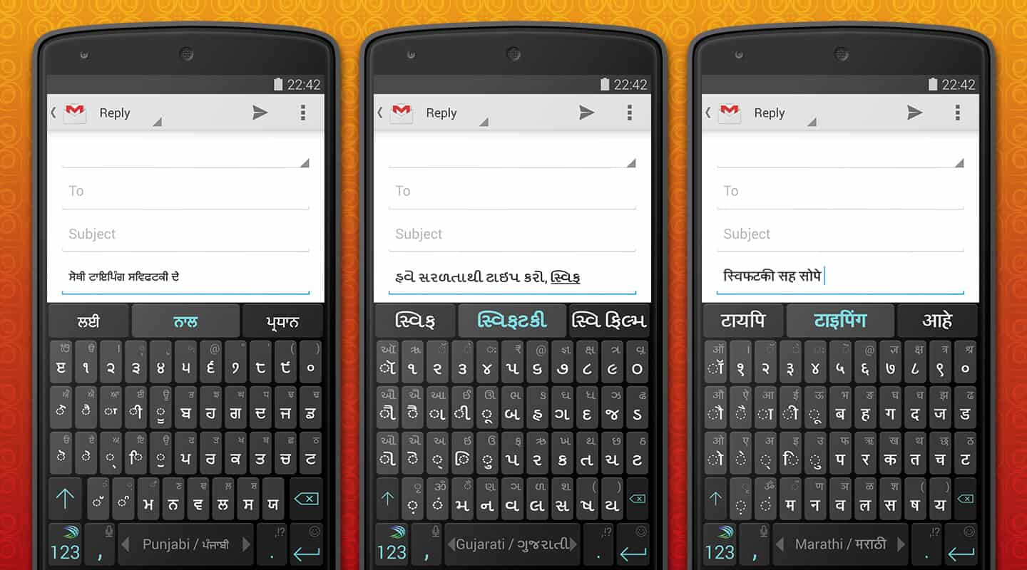 Swiftkey_indian-beta