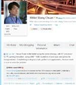 Wang Chuan Nexus 9 Screen Ratio