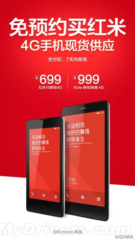 Xiaomi Hongmi 1S and Redmi Note