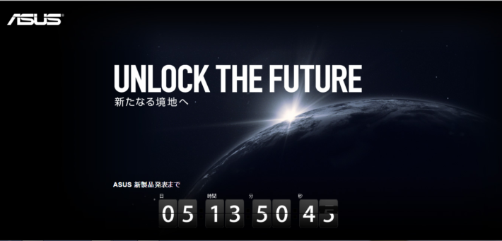 Asus Launch Event For ZenFone And ZenWatch Scheduled For October 28th