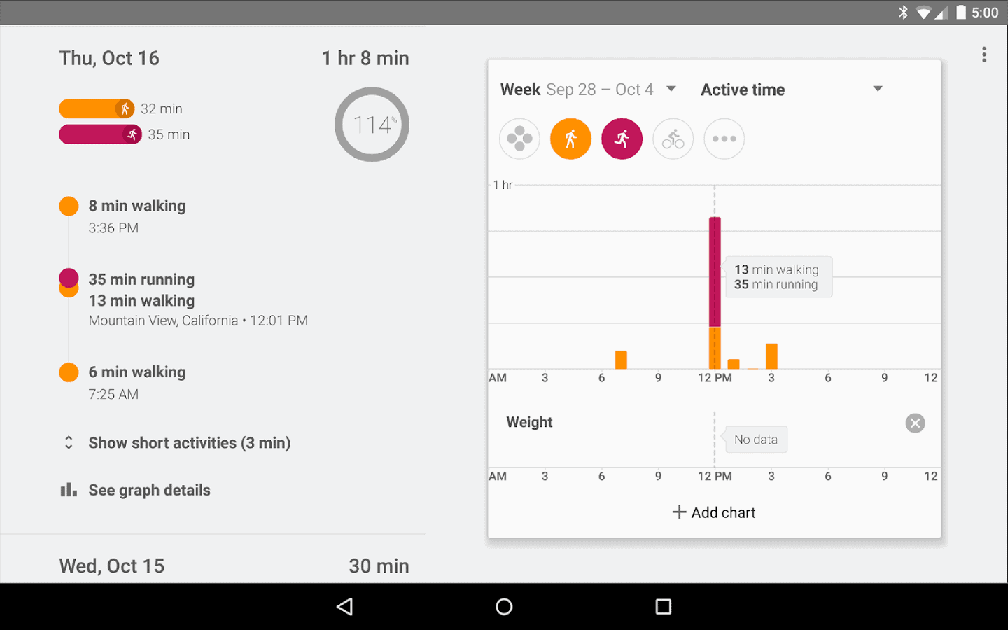 google_fit_play