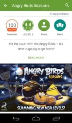 ham dunk google play screenshot 2