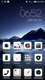 miui-5-themes-applied