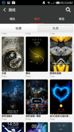 miui-5-themes-cost