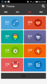 miui-5-themes-sections